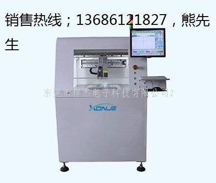 铣刀式全自动锣板机 XJL-850