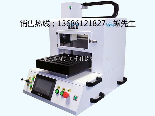 PCB锣板机 曲线分板机 XJ-L530